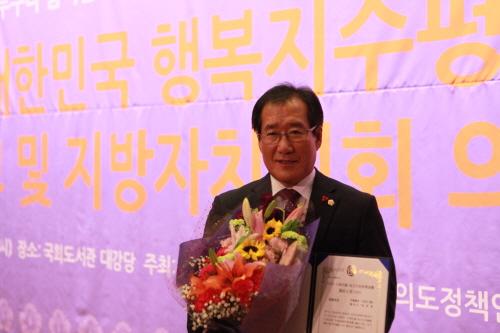 임재관 서산시의회 의장, 여의도정책연구원 주관 2018 대한민국 의정대상 최우수상 수상