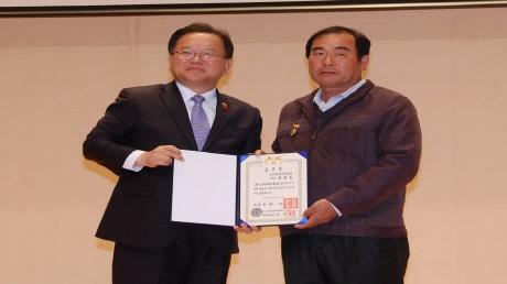 제13회전국자원봉사자 대회, 서산시베이비부머 봉사단 정필훈씨 대통령상 표창 수상