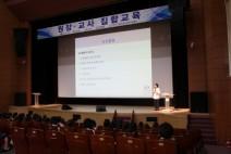 서산시 어린이급식관리지원센터, 2019년 원장 및 교사 집합교육 개최
