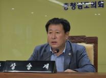 충청남도노조, 장승재 의원(더민‧서산1) 베스트 도의원으로 선정