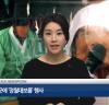 서산방송 주간뉴스 26회