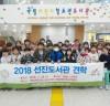 서산문화복지센터 어린이도서관, '2019년 선진도서관 견학' 참가자 모집