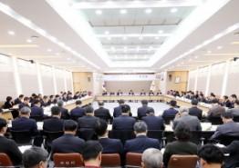 서산시, 내년도 주요 업무계획 보고회 개최