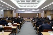 서산시『건축행정 건실화』최우수기관 선정