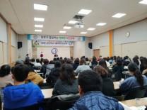 서산교육지원청, '설렘반 기대반' 2019 초등학교 예비학부모교육