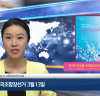 서산방송 주간뉴스 25회