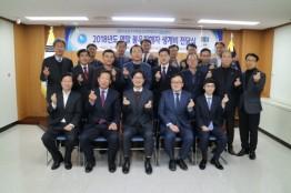 대전지검 서산지청과 서산지역범죄피해자지원센터,연말 불우피해자 생계비 전달식 개최