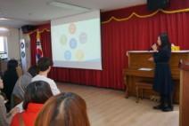 서산서림유, 2019 교육과정 설명회 및 학부모 오리엔테이션 실시