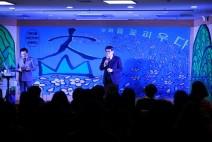 대산읍민과 함께하는 '2019 신년음악회' 대성황