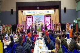 한화토탈 후원, 운산면에서 '따뜻한 나눔터' 이동봉사센터 운영