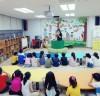 서부평생학습관, 2019 상반기 도서관체험학습 운영