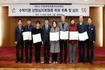 서산시 비정규직근로자지원센터 민간위탁 수탁기관 선정심의위원회 개최