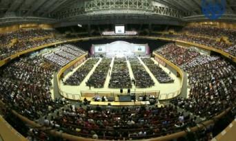 2018년 충청권 효정 참가정 희망 결의대회 열리다.
