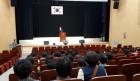 서산문화원, 노인사회활동지원사업 활동교육 개최