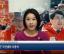 서산방송뉴스 15회