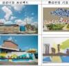 지역문화컨설팅 지원사업 '서산시 원도심 공공미술 프로젝트' 선정