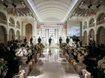 제3회 '세상 가장 아름다운 약속' 행복결혼식 거행