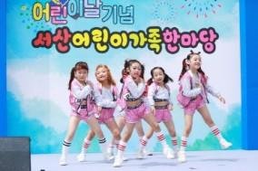 '도전! 서산 어린이스타' 참가자 모집