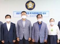서산시의회 예결위, 제2회 추가경정예산 1조 1179억 원 확정