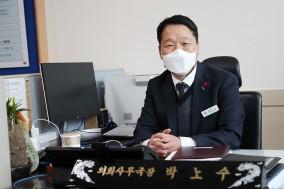 서산시 의회사무국, 신임 박노수 국장 취임