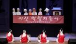 서산 박첨지놀이, 대표 문화•관광 콘텐츠로 만든다!