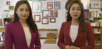 서산태안방송 개국기념 홍보영상