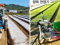 서산시, 부석농협에 농업인 위한 농업기계 임대! 농업인 부담 완화