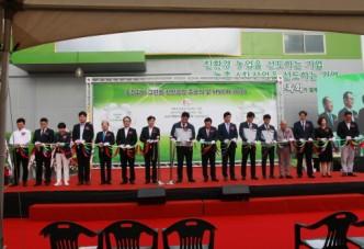 주)그린올 천안3공장 준공식 및 비전2030 선포