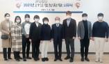 서산문화재단 업무개시, 문화도시 구현 및 시민의 문화향유 주도적 역할 수행