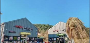 SBC서산방송,  유튜브 라이브 커머스 개설