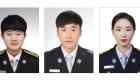 성연119안전센터 윤승규, 정재덕, 성수진 소방관 3명이 하트세이버에 선정돼