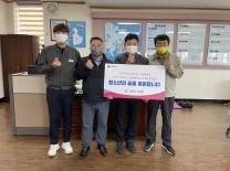 LG화학 대산공장, 저소득 청소년 가정 찾아 어린이날 선물 전달
