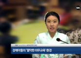 서산방송주간뉴스23회