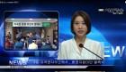 서산방송 주간뉴스0908